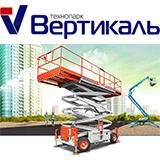 """OOO """"Tehnopark Vertikal"""""""