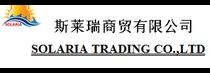 Shanghai Initiative Construction Machinery Co., Ltd