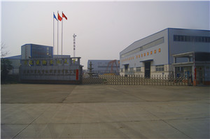Surface de vente Hefei sander heavy machinery Co.,Ltd