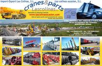 Surface de vente LAS COLINAS OCASION, S.L.