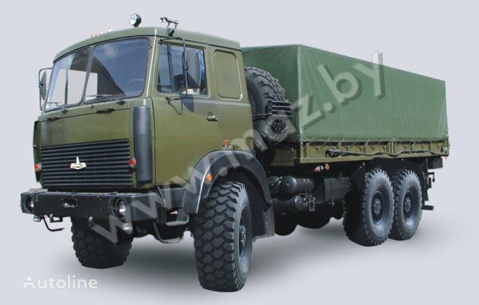 MAZ 6317 (08, 09) Polnoprivodnyy camion bâchée