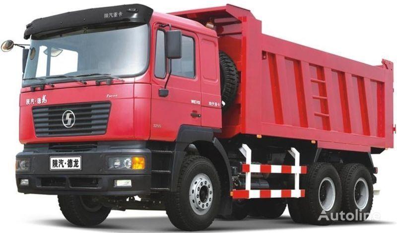 vente des howo camions bennes de la chine acheter camion benne nd3588. Black Bedroom Furniture Sets. Home Design Ideas