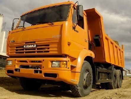 KAMAZ 6520 camion benne neuf