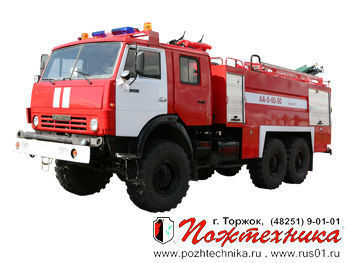 KAMAZ AA 8,0/60-50/3 pozharnyy aerodromnyy avtomobil aéroport camion de pompiers