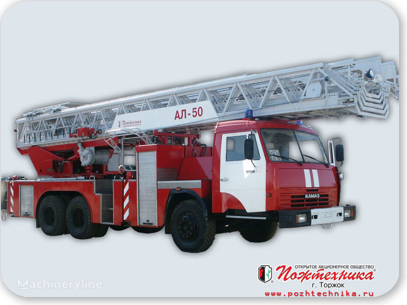 KAMAZ AL-50 auto-échelle