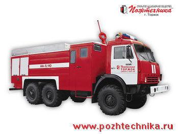 KAMAZ AA-5/40     camion-citerne d'incendie