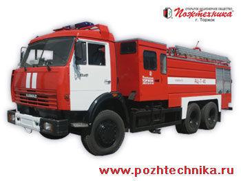 KAMAZ AC-7-40    camion-citerne d'incendie