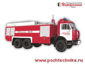 KAMAZ AV-40 Avtomobil vozdushno-pennogo tusheniya camion-citerne d'incendie