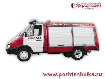 GAZ APP-0,3-2,0 Avtomobil pervoy pomoshchi camion de pompier