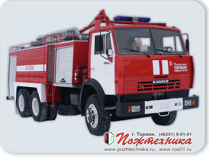 KAMAZ AP-5000 Avtomobil poroshkovogo tusheniya camion de pompier