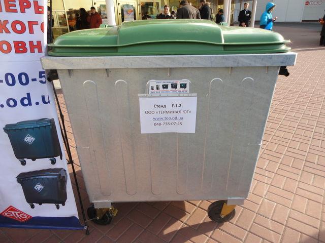 1100 l conteneur à déchets neuf