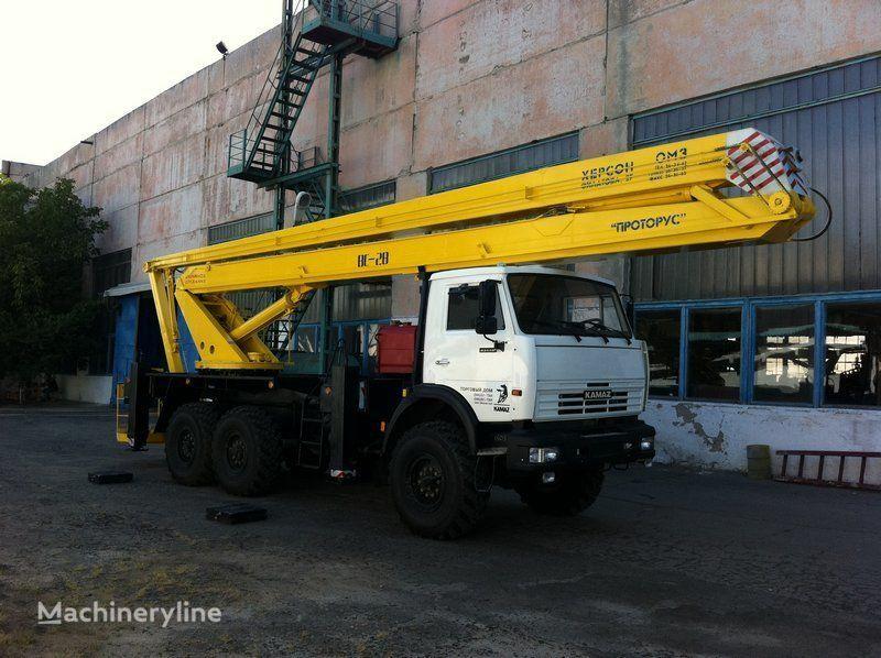 KAMAZ VS—28  camion nacelle