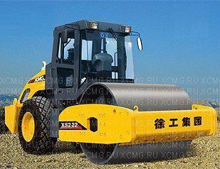 XCMG XS222 compacteur monocylindre neuf