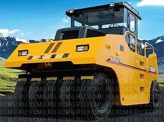 XCMG XP262 compacteur à pneu neuf