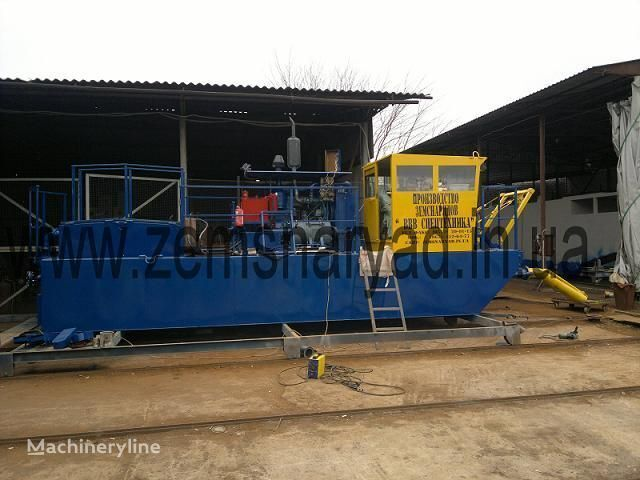 NSS Zemsnaryad NSS 160 dragage neuf