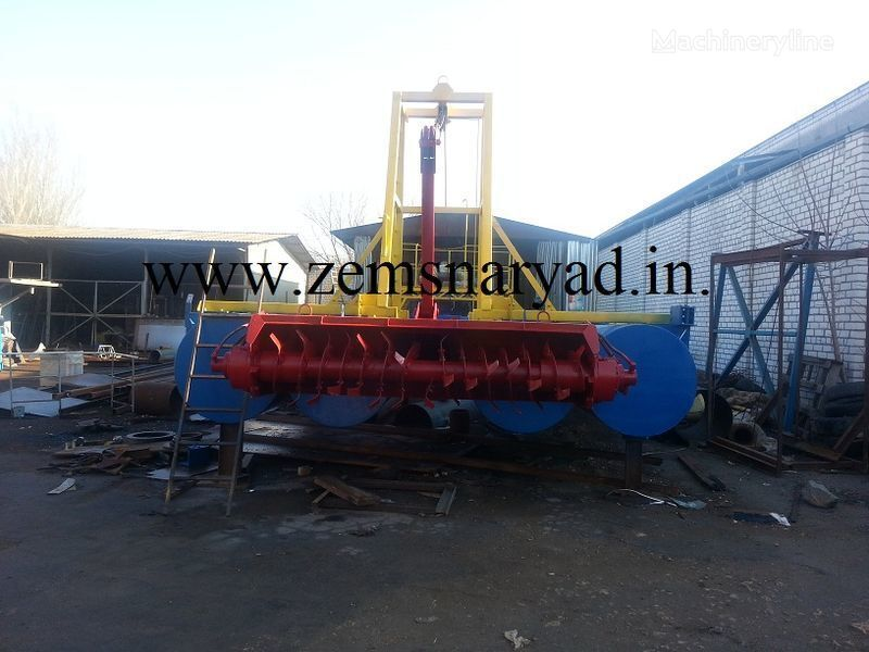 NSS Zemsnaryad NSS 2500/50-F dragage neuf