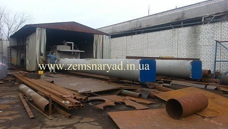 NSS Zemsnaryad NSS 3000/70-F dragage neuf