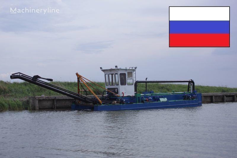 Zemsnaryad LS-27M1 800/40 GR dragage
