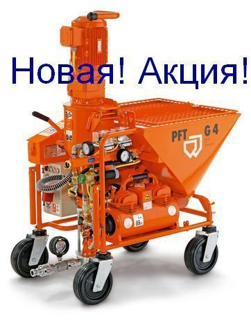 PFT G4 machine à plâtre neuf