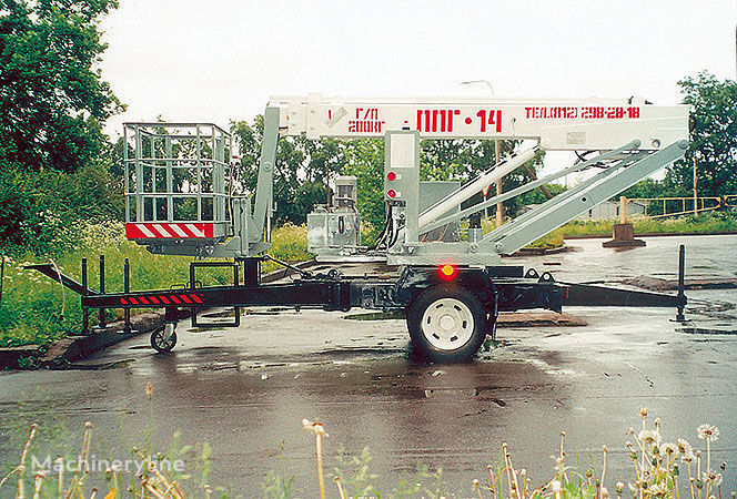 Lifting Machines PPG-14  nacelle télescopique
