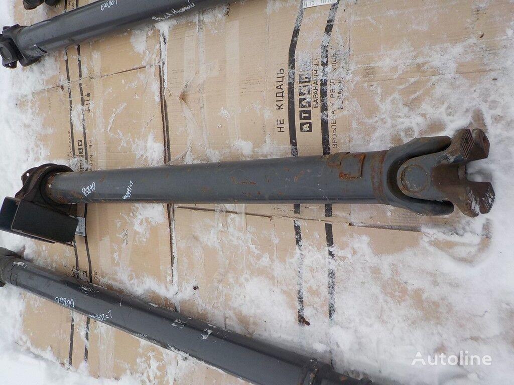 L=1660mm DAF arbre à cardan pour camion