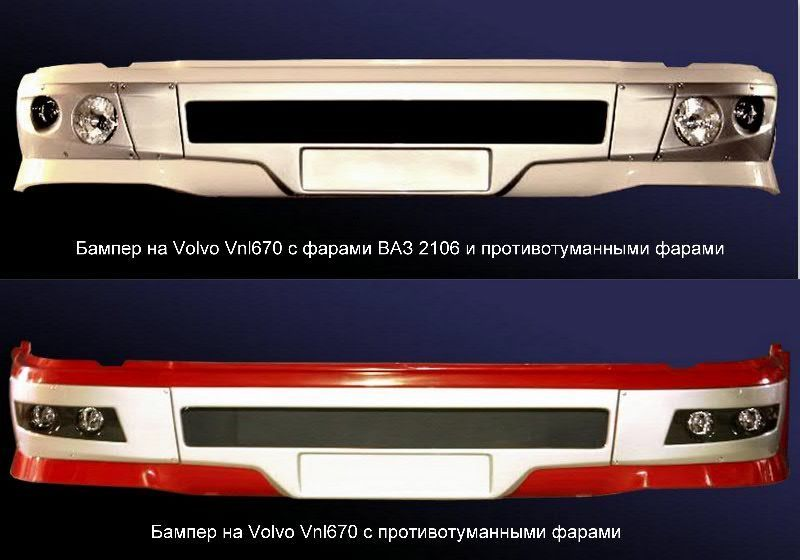 Volvo VNL 670 pare-choc pour VOLVO VNL 670 camion neuf