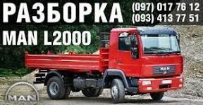 pont pour MAN  L2000 8.163 Le 8.180 8.153 8.224 camion