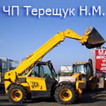 ChP Tereshchuk N.M.