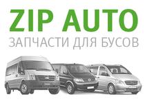 Zip Auto - Zapchasti dlya busov