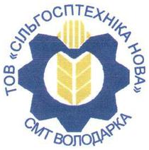"TOV ""Silgosptehnika NOVA"""