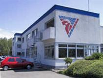Surface de vente Hauser Logistik GmbH