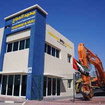 Surface de vente MHJ Heavy Equipment Trading