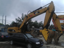 Surface de vente Shanghai Pengcheng Construction Machinery Co.,Ltd