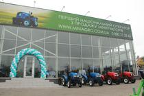Surface de vente Prodazha miniagrotehniki