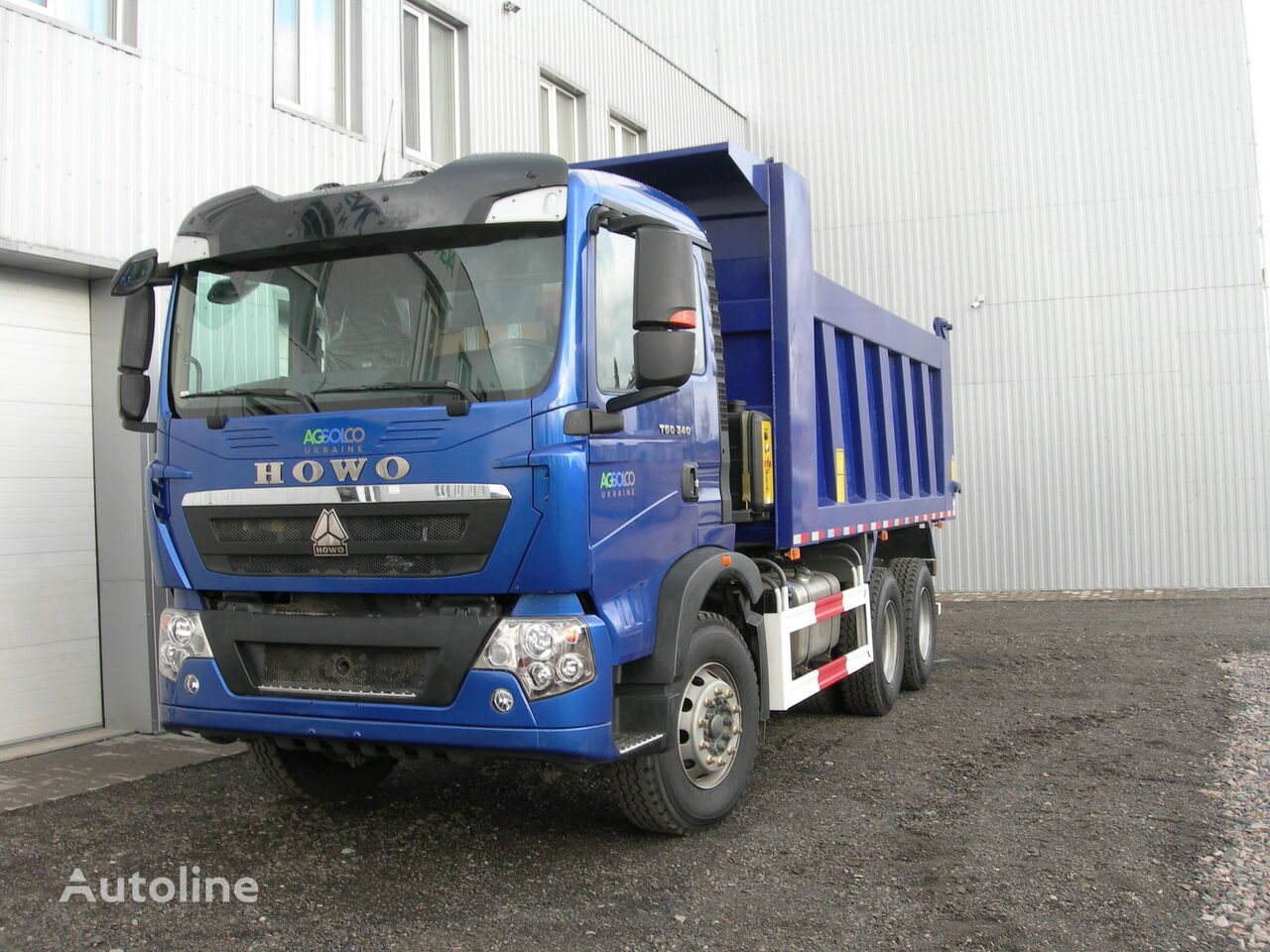 HOWO T5G camion benne