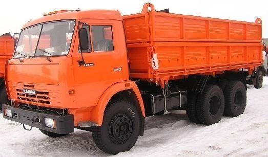 KAMAZ 45143 camion benne neuf