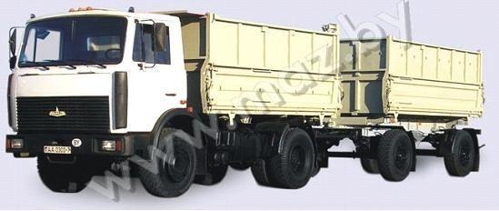 MAZ 5551 (A2, 47 ) camion benne neuf