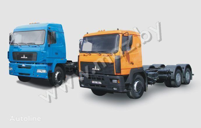 MAZ 6312 camion châssis