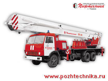 KAMAZ PPP-30 Penopodemnik pozharnyy auto-échelle