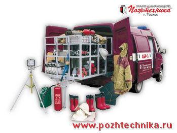 GAZ ABR-3 Avtomobil bystrogo reagirovaniya  camion de pompier