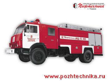 KAMAZ AC-5-40 camion de pompier