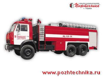 KAMAZ AC-8,8-50  camion de pompier