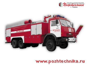 KAMAZ AC-9,4-60   camion de pompier