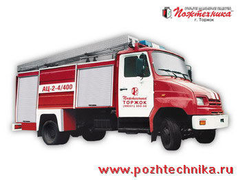 ZIL AC-2-4/400   camion de pompier