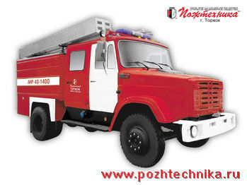 ZIL ANR-40-1400 Avtomobil nasosno-rukavnyy   camion de pompier