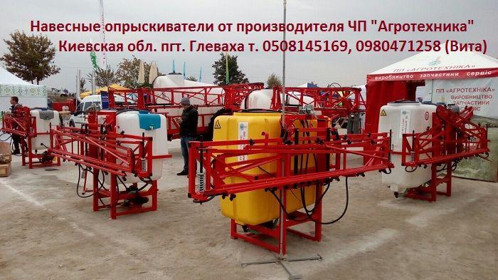 ONSh 200-1000 l shtanga 8-18 m pulvérisateur porté neuf