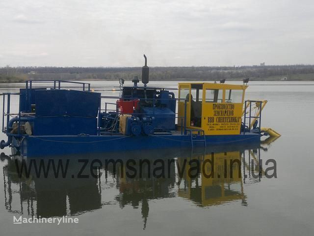 NSS 160/30-GR Zemsnaryad mini + dragage neuf