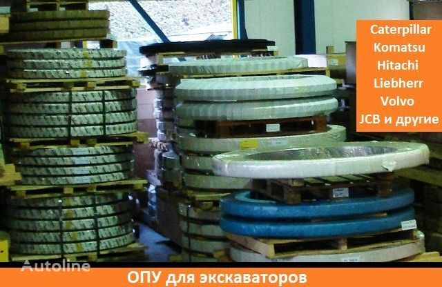 OPU, opora povorotnaya dlya ekskavatora Komatsu 210, 240 couronne d'orientation pour KOMATSU PC 210 PC 240 excavateur neuf