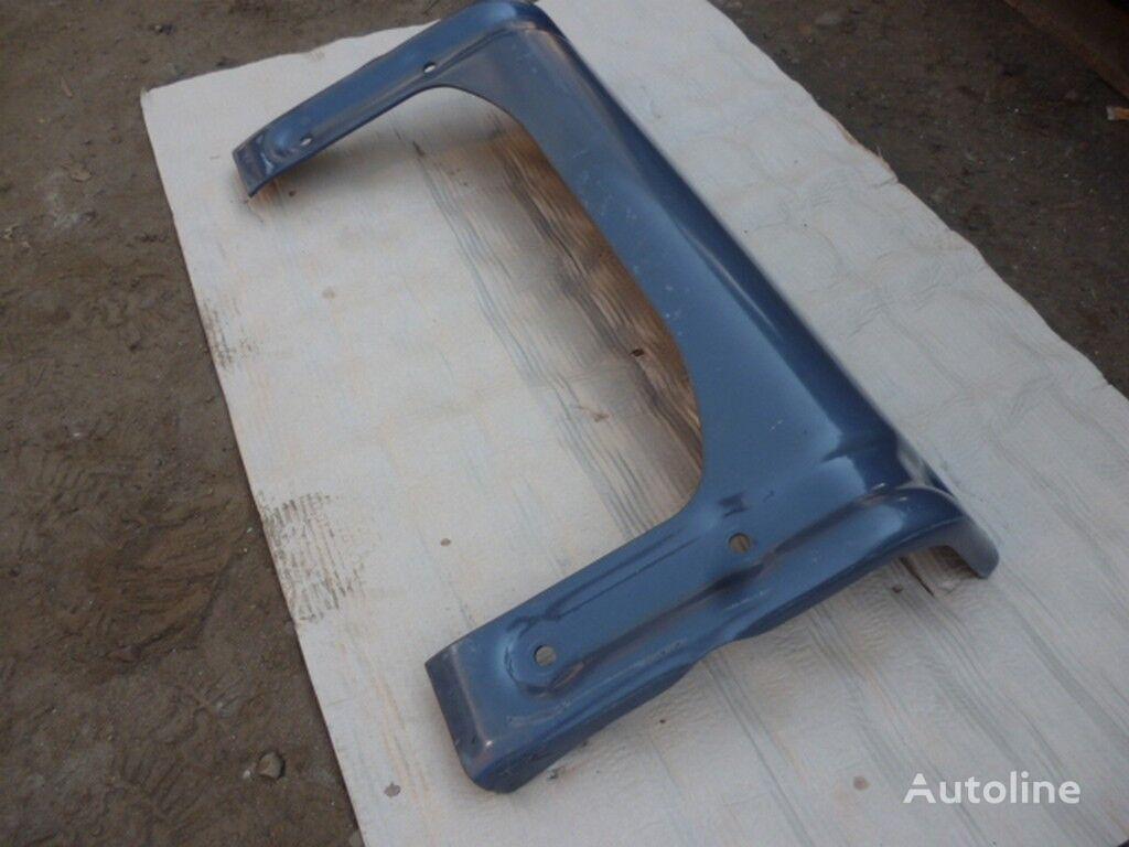 Zashchitnyy kozhuh Scania pièces de rechange pour camion