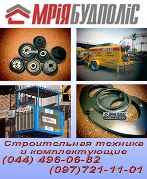 Zapchasti pièces de rechange pour CIFA pompe à béton